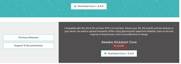 Download Möglichkeit von Akeeba Quickstart im Internet
